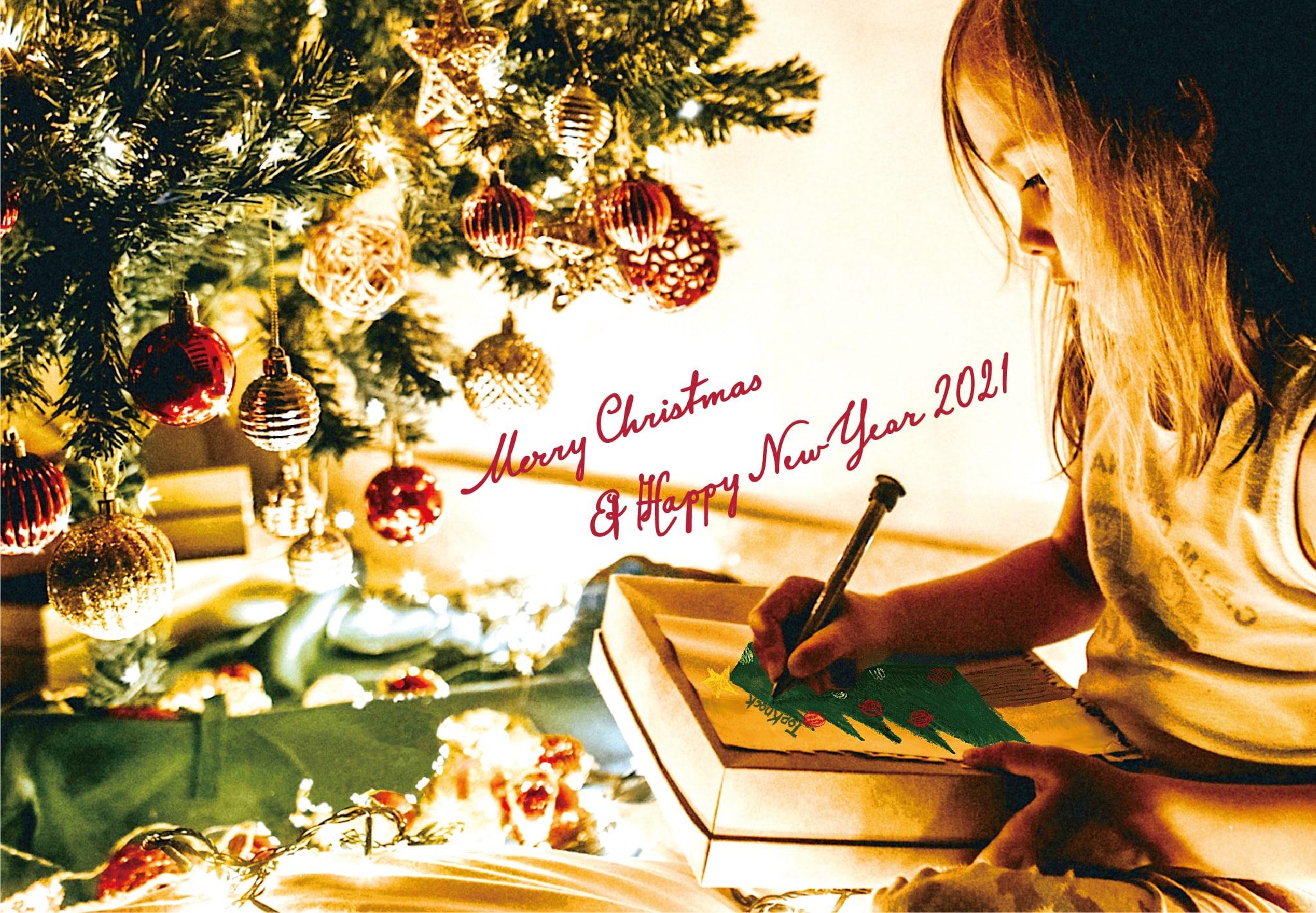 クリスマスカードつくってみた(女の子編)